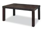 Stół 21